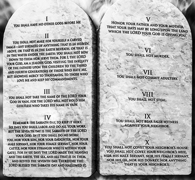 fourth commandment